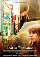 Lost in Translation - Norwegian Movie Poster (xs thumbnail)