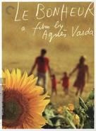 Le bonheur - DVD cover (xs thumbnail)