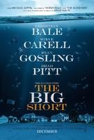 The Big Short - Teaser poster (xs thumbnail)
