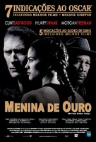 Million Dollar Baby - Brazilian Movie Poster (xs thumbnail)