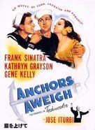 Anchors Aweigh - Japanese Movie Poster (xs thumbnail)