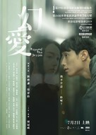 Beyond the Dream - Hong Kong Movie Poster (xs thumbnail)