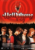 Hellphone - French DVD cover (xs thumbnail)