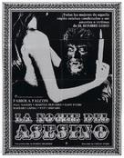 Retorno de Walpurgis, El - Mexican Movie Poster (xs thumbnail)