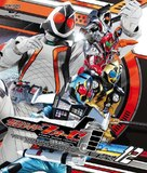 """Kamen Rider Fourze"" - Japanese Movie Cover (xs thumbnail)"
