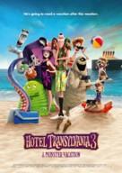 Hotel Transylvania 3 - Swiss Movie Poster (xs thumbnail)