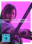 Ichi - German DVD cover (xs thumbnail)