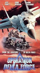 Operation Delta Force - Canadian Movie Cover (xs thumbnail)
