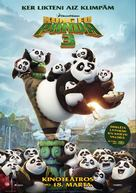 Kung Fu Panda 3 - Latvian Movie Poster (xs thumbnail)