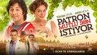 Patron Mutlu Son Istiyor - Turkish Movie Poster (xs thumbnail)