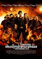 The Expendables 2 - Thai Movie Poster (xs thumbnail)