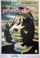 Images - Yugoslav Movie Poster (xs thumbnail)