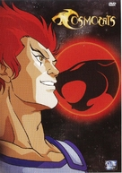 """Thundercats"" - French DVD cover (xs thumbnail)"