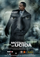 Law Abiding Citizen - Romanian Movie Poster (xs thumbnail)