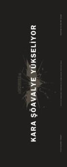 The Dark Knight Rises - Turkish Logo (xs thumbnail)