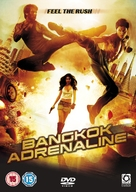Bangkok Adrenaline - British DVD cover (xs thumbnail)