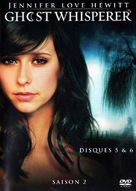 """""""Ghost Whisperer"""" - French DVD movie cover (xs thumbnail)"""