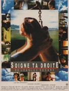 Soigne ta droite - French Movie Poster (xs thumbnail)