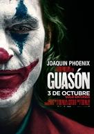Joker - Argentinian Movie Poster (xs thumbnail)