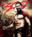 300 - Brazilian Movie Cover (xs thumbnail)