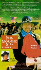 Son of the Morning Star - Argentinian VHS cover (xs thumbnail)