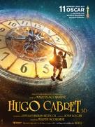 Hugo - French Movie Poster (xs thumbnail)