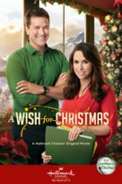 A Wish for Christmas - Movie Poster (xs thumbnail)