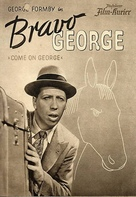 Come on George! - French Movie Poster (xs thumbnail)