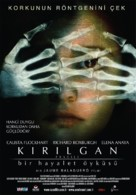 Frágiles - Turkish Movie Poster (xs thumbnail)