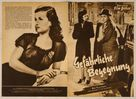 The Woman in the Window - German poster (xs thumbnail)