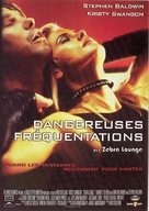 Zebra Lounge - French DVD cover (xs thumbnail)