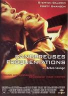 Zebra Lounge - French DVD movie cover (xs thumbnail)