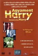 Deconstructing Harry - Hungarian DVD movie cover (xs thumbnail)