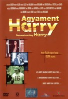 Deconstructing Harry - Hungarian DVD movie cover (xs thumbnail)