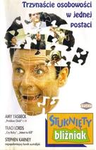 The Nutt House - Polish Movie Cover (xs thumbnail)