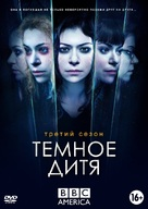 """Orphan Black"" - Russian Movie Cover (xs thumbnail)"