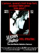 Fatal Attraction - French Movie Poster (xs thumbnail)