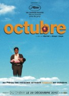 Octubre - French Movie Poster (xs thumbnail)