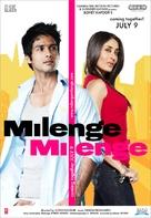 Milenge Milenge - Movie Poster (xs thumbnail)