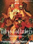 Tokyo Godfathers - Movie Poster (xs thumbnail)