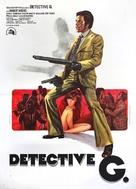 Trouble Man - Italian Movie Poster (xs thumbnail)