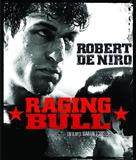 Raging Bull - French Movie Cover (xs thumbnail)
