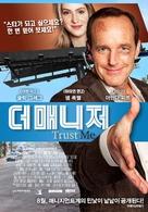 Trust Me - South Korean Movie Poster (xs thumbnail)
