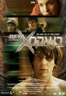 Ben X - Israeli Movie Poster (xs thumbnail)