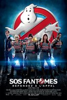 Ghostbusters - Canadian Movie Poster (xs thumbnail)