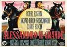 Alexander the Great - Italian Movie Poster (xs thumbnail)