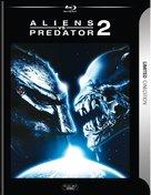 AVPR: Aliens vs Predator - Requiem - German Blu-Ray movie cover (xs thumbnail)