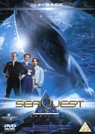 """SeaQuest DSV"" - British DVD movie cover (xs thumbnail)"