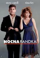 Date Night - Polish Movie Poster (xs thumbnail)