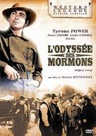 Brigham Young - French DVD movie cover (xs thumbnail)